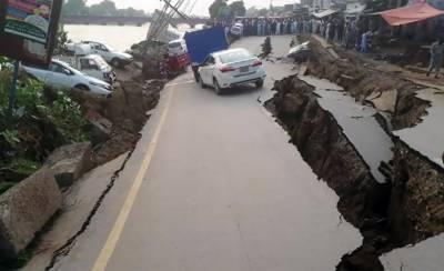 زلزلے نے تباہی مچا دی، 8افراد جاں بحق، 74 افراد زخمی