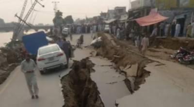 میر پور آزاد کشمیر میں زلزلہ متاثرین کی مدد کیلئے ریسکیو ٹیمیں روانہ