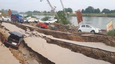 زلزلے سے 26افراد جاں بحق ،300سے زائد زخمی