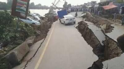 پاکستان میں زلزلے سے اموات31 ہو گئیں