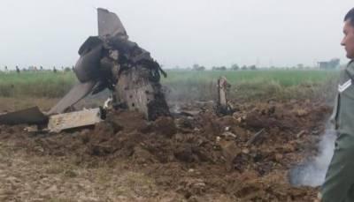 گوالیار:بھارتی فضائیہ کا مگ21طیارہ گر کر تباہ