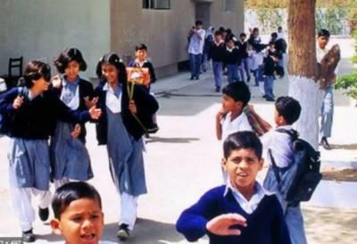 میرپور آزاد کشمیر میں زلزلے کے بعد تعلیمی ادارے دو روز کے لئے بند رہیں گے