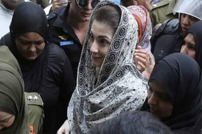 مریم نواز کا ذاتی سامان جیل منتقل کر دیا گیا