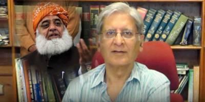 مولانا فضل الرحمن کے اسلام آباد لاک ڈاﺅن سے عمران مستعفی نہیں ہوگا :اعتزاز احسن