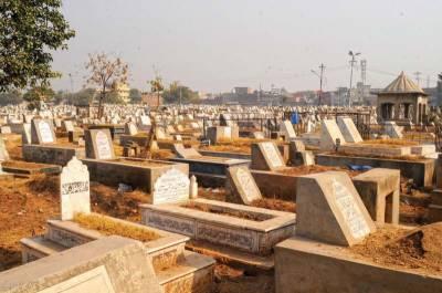 سندھ حکومت نے کراچی میں نئے قبرستان بنانے کا فیصلہ کر لیا