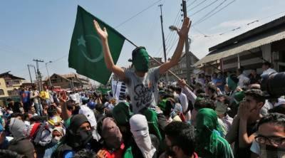مقبوضہ کشمیر میں کشمیری سڑکوں پر نکل آئے، عمران خان کے حق میں نعرے
