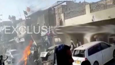 جے یو آئی ایف کے رہنما مولانا محمد حنیف پر دہشتگردوں کا حملہ