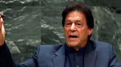 پاکستان کی کشمیر سے متعلق جدوجہد جاری رہے گی, وزیر اعظم