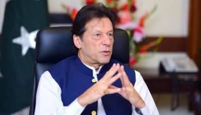 وزیراعظم عمران خان آج میرپور جائینگے