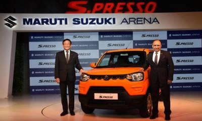 ماروتی سوزوکی انڈیا نے اپنی نئی گاڑی 'ایس پریسو' متعارف کرادی،قیمت 3لاکھ 69 ہزار روپے