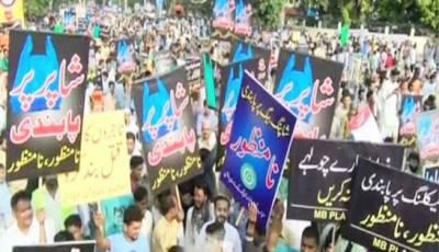 پنجاب میں شاپنگ بیگز پر مجوزہ پابندی کیخلاف مزدوروں کا احتجاج