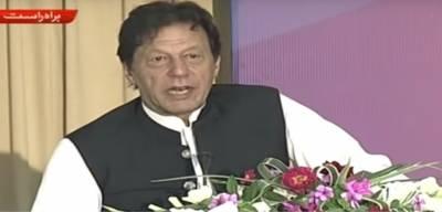 انگریزوں نے بہت سوچ سمجھ کر مسلمانوں کا تعلیمی نظام تباہ کیا:وزیراعظم عمران خان