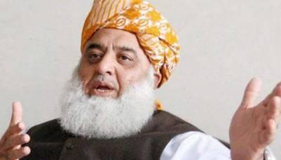 مولانافضل الرحمان نے 27 اکتوبر کو مارچ کا اعلان کر دیا