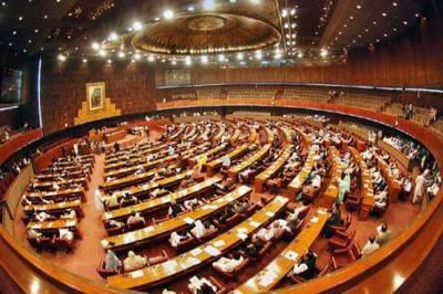 قومی اسمبلی کے ایوان کی کارروائی کو عوام کیلئے کھولنے کا اعلان