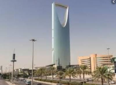 سعودی عرب، نجی کارکنوں کے تحفظ کے لئے قوانین کی منظوری