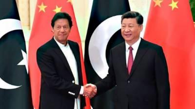 وزیراعظم کے دورہ چین کو حتمی شکل دےدی گئی
