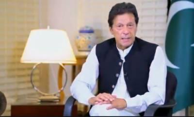 عوام کی خدمت حکومت کی اولین ترجیح ہے ، وزیر اعظم عمران خان