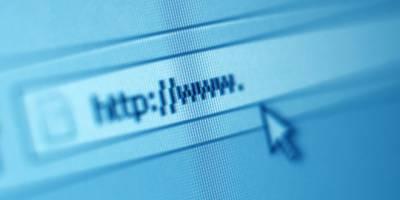 ملک کی اہم اور حساس ویب سائٹ ٹھیکے پر دیدی گئی ؟اہم خبر