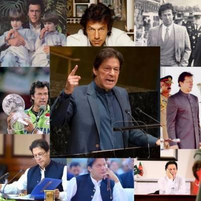 وزیراعظم عمران خان نے زندگی کی 67 بہاریں دیکھ لیں