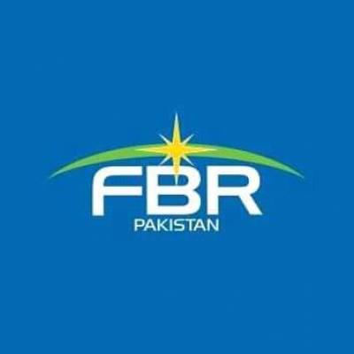 ایف بی آر نے فیصل آباد میں بڑے گھروں اور بڑی گاڑیاں استعمال کرنے والوں کی چھان بین شروع کردی