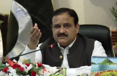 ڈینگی پر مکمل کنٹرول کرنے کیلئےکوتاہی برداشت نہیں ہوگی، وزیر اعلیٰ پنجاب