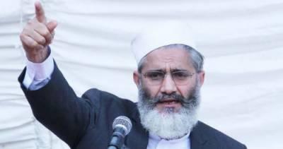 وزیراعظم عمران خان عملی قدم اٹھائیں، سراج الحق کا کشمیر بچاؤ مارچ سے خطاب
