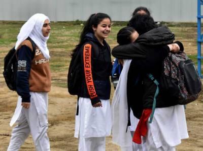 زلزلے کے بعد میرپور آزاد کشمیر کے سکول دوبارہ کھل گئے