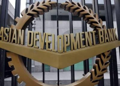 ایشیائی ترقیاتی بینک پاکستان کو 20کروڑ ڈالرز کی اضافی رقم دے گا
