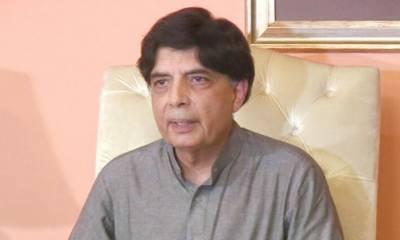 صوبائی اسمبلی کی رکنیت کا حلف نہ اٹھانے پر چوہدری نثار سے جواب طلب