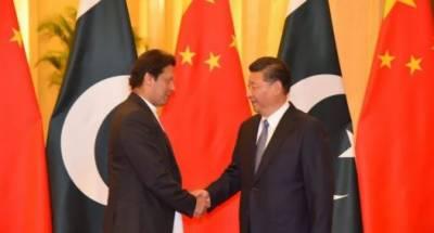 وزیراعظم کے  دورہ چین کا شیڈول جاری