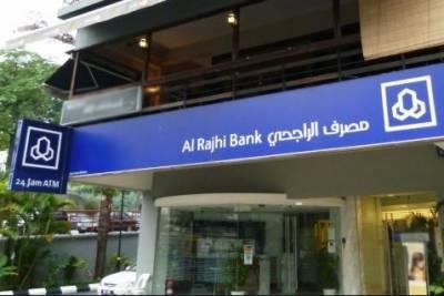 سعودی عرب، غیرملکیوں کے بچوں کو بینک اکاؤنٹ کھولنے کی اجازت