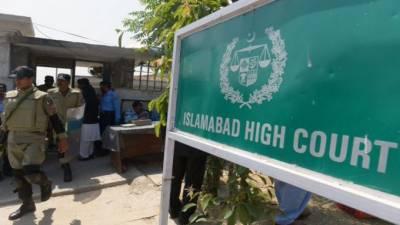 اجازت کے بغیر کوئی دھرنا نہیں دے سکتا، اسلام آباد ہائیکورٹ