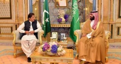 وزیراعظم سعودی عرب اور ایران کا دورہ کریں گے