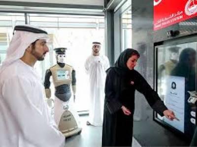 متحدہ عرب امارات ، دنیا کا پہلاسمارٹ پولیس سٹیشن