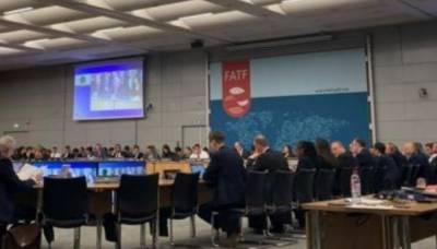 ایف اے ٹی ایف اجلاس،پاکستان کے ساتھ باضابطہ مذاکرات کل ہونگے