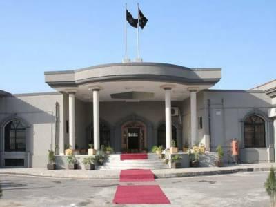 الیکش کمیشن ممبران کی تعیناتی کا کیس، عدالت کا معاملہ پارلیمنٹ کو بھیجنے کا حکم