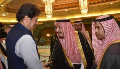 وزیراعظم کی سعودی فرمانروا سے ملاقات ، علاقائی امن واستحکام پر تبادلہ خیال کیا