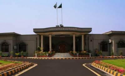 اسلام آباد ہائی کورٹ کا اسلام آباد انتظامیہ کو آزادی مارچ سے متعلق فیصلہ کرنے کا حکم