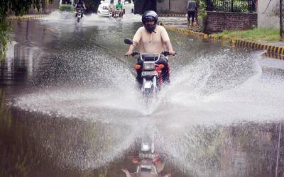 لاہور، اسلام آباد سمیت ملک کے مختلف علاقوں میں باران رحمت، موسم سرد ہو گیا