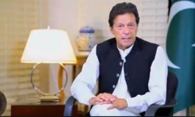 امریکی اخبار نے عمران خان کے دعوں کا پول کھول دیا
