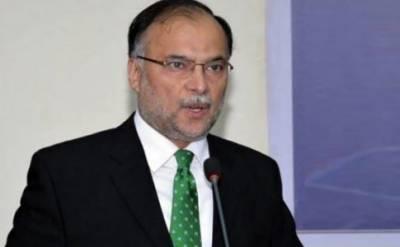 تحریک انصاف کی حکومت کو گھر جانا ہو گا، احسن اقبا ل
