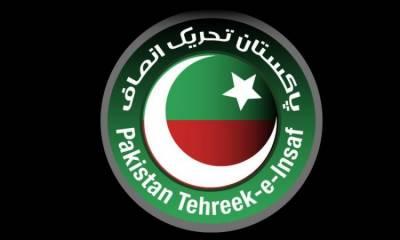 عمران خان نے تحریک انصاف کے آئین میں ترمیم کی منظوری دیدی