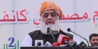 مولانا فضل الرحمن کو نظر بند کرنے کیلئے پالیسی تیار