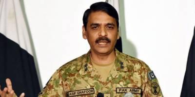 پاک فوج نے بھارت کو ایک دفعہ پھر دنیا میں رسوا کر دیا