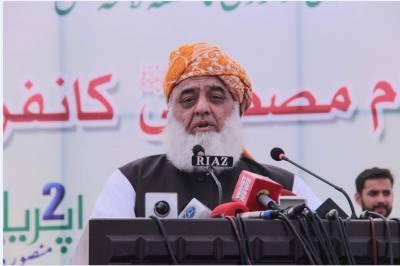 ہمارا دھرنا نہیں مارچ ہوگا :مولانا فضل الرحمن