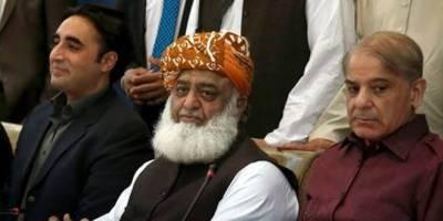 آزادی مارچ ،حکومتی کمیٹی نے وزیر اعظم کے استعفے کا مطالبہ مسترد کر دیا