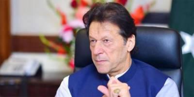 آزادی مارچ کے پیچھے اندرونی ،بیرونی ایجنڈا ہے :عمران خان