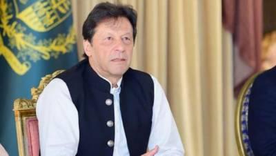مقبوضہ کشمیر کے معاملے پر سلامتی کونسل اپنی قراردادوں پر عمل درآمد کرائے، وزیر اعظم