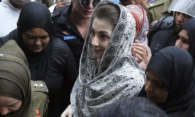 مریم نواز لاہور سروسز ہسپتال سے ڈس چارج، کوٹ لکھپت جیل منتقل