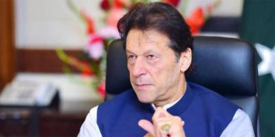 وزیر اعظم عمران خان کا بڑا فیصلہ